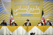 علوم انسانی اسلامی نقش غیرقابل انکاری  در عینیت یافتن  جامعه اسلام دارد