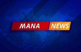 نگاهی به فعالی رسانه خبری مانا