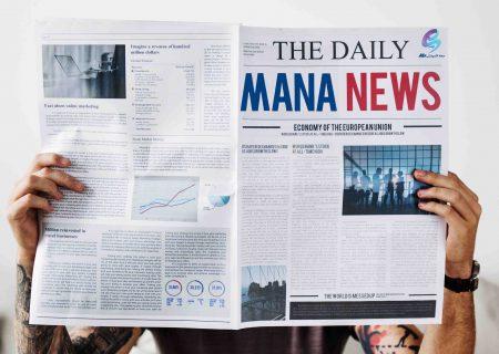 رسالت اصلی مجله الکترونیکی مانا