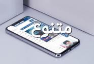 موشن گرافیک معرفی مجله الکترونیکی و رسانه خبری مانا